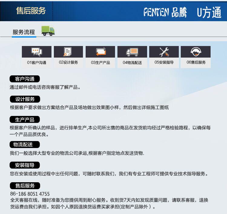 广东铝方通售后服务.jpg